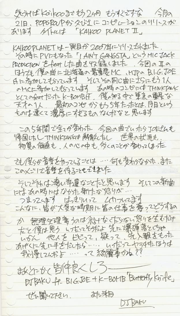 baku_blog_3_____.jpg