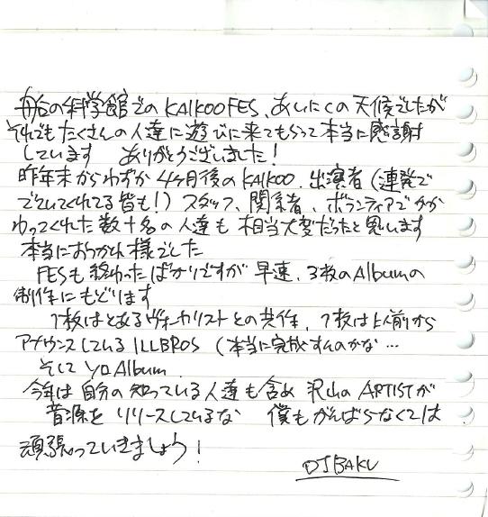 baku_blog_5.jpg