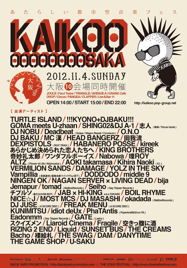 2012_baku_blog_10_photo.jpg