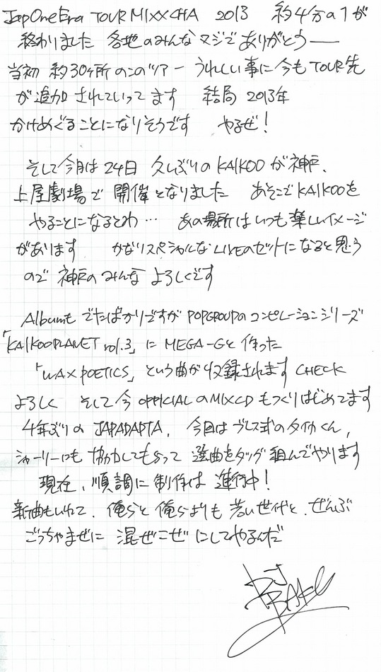 scan-00182.jpg