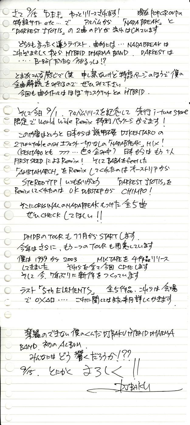 01frombaku_9.jpg