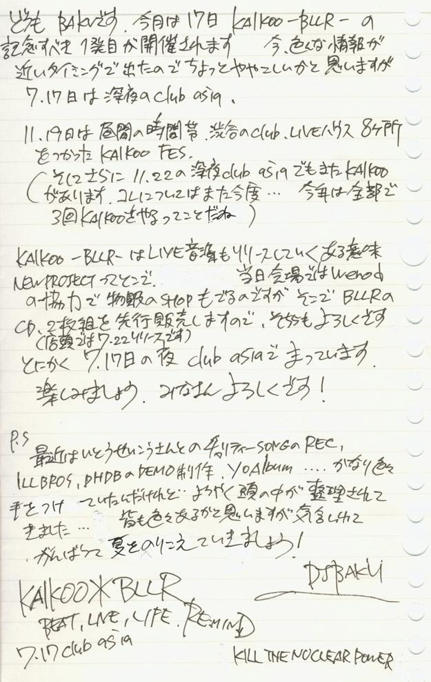 baku_blog_7___-001.jpg