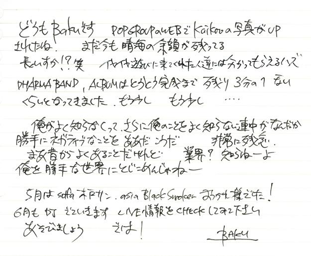 from_baku_6.jpg