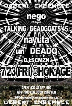 live_hokage.jpg