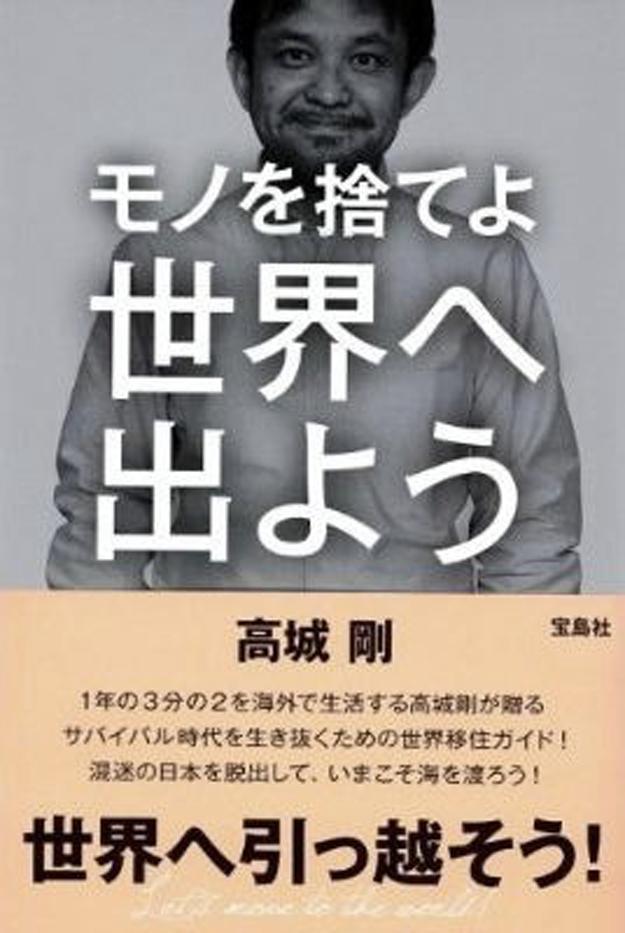 SEKAIDERU1.jpg