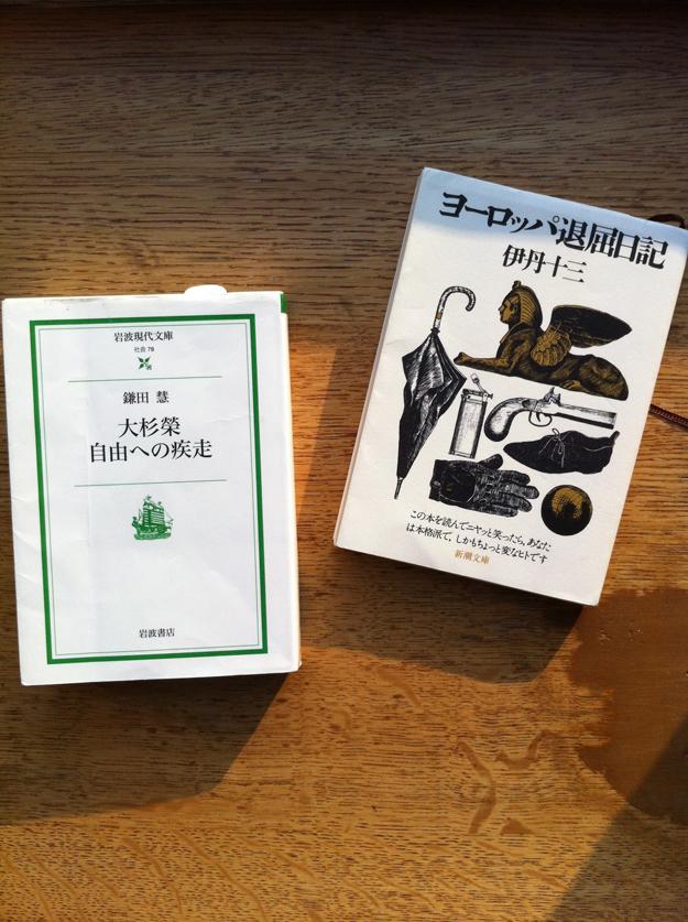 books-itami.sakae.jpg