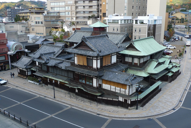 dougo-onsen.jpg