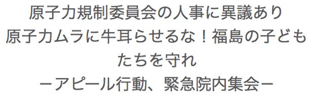 kisei3.jpg