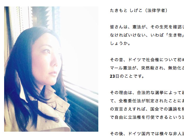 shigekotakimoto.jpg