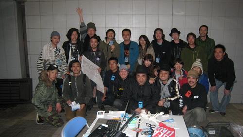 yoyo_weare_kaikoo_staff.JPG