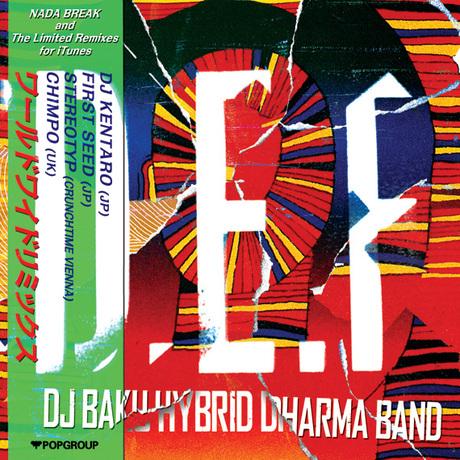 dhdb_remix_011-thumb-460x460-829.jpg