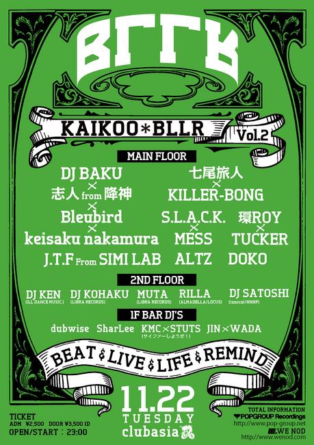 bllr_kaikoo_vol_2.jpg