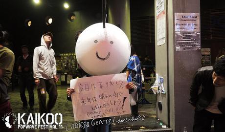 kpf_blog_arigatou.jpg