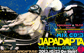 『JAPADAPTA Mixed by DJ BAKU』iTUNESにて配信も開始中!