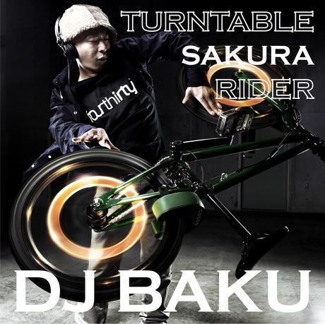 DJ_BAKU_sakura_rider.jpg