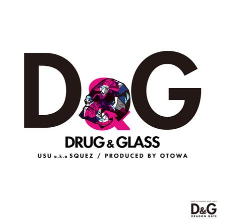 DRUG&GLASS.jpg