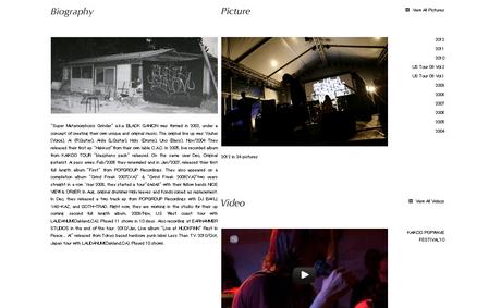 bg_web_news_honbun.jpg