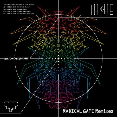 RADICAL GAME Remixes_JKT.jpg