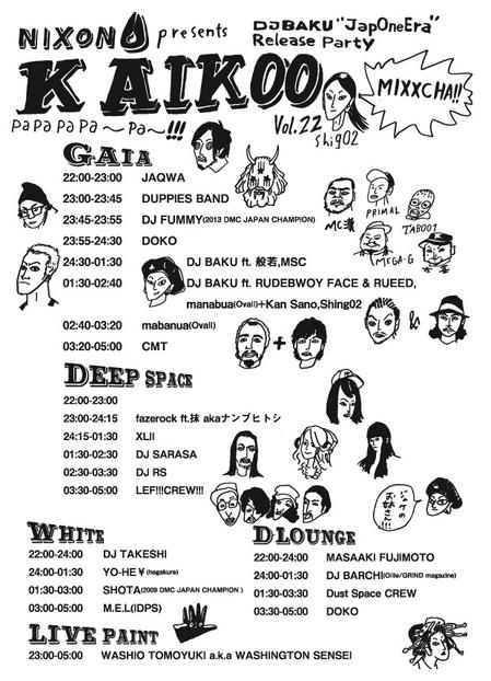tt_kaikoo.jpg