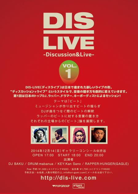 dis_live_mas-01.jpg
