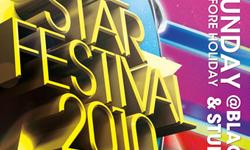 2010.7.18(日/祝前日) DJ BAKU HYBRID DHARMA BAND出演!THE STAR FESTIVAL 2010 -WORLD OF DANCE MUSIC FESTIVAL-