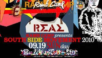 2010.09.19(日) DJ BAKU出演 RAMB CAMP Presents SOUTH SIDE