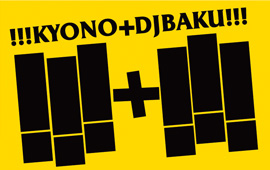 !!!KYONO+DJBAKU!!!リリパKAIKOO開催決定!アルバム参加アーティ スト陣も全員出演!