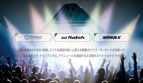 DHDB & DJ BAKUが年末に大阪でLIVE!