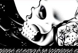 DJ BAKU MIX最新作品『5th ELEMENTS』が一般発売決定!