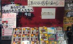 本日発売!あら恋ロングEP「今日」