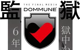 2011.9.21(水)DOMMUNEでB.I.G. JOE×DJ BAKU対談決定!