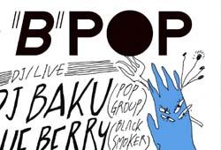 新宿 歌舞伎町×POPGROUP=
