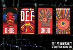 DHDB iTunes Store限定ワールドワイドリミックス発売記念、オリジナル ピクチャ無料配信開始!