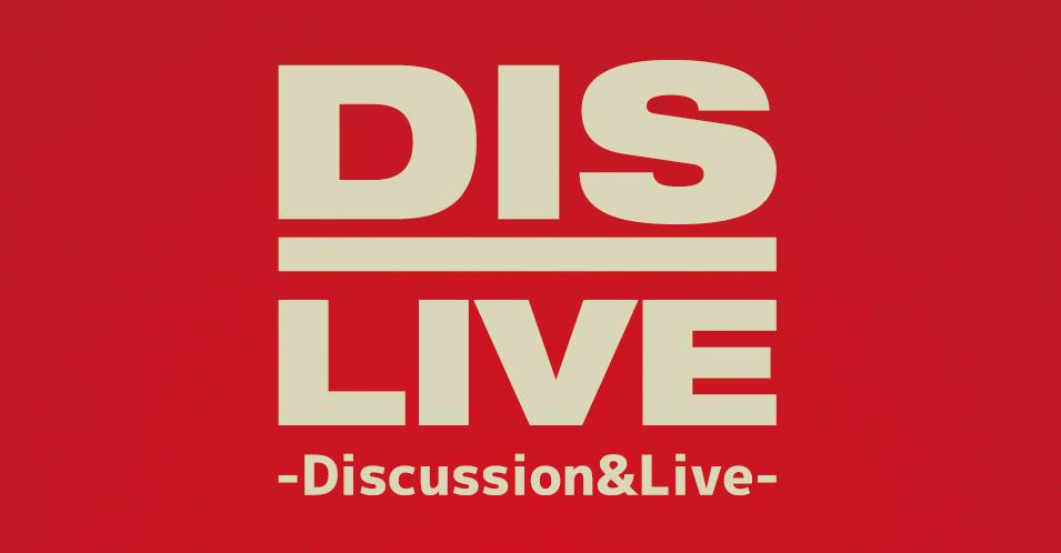 ちょうど1年ぶりの更新。 POPGROUP再始動 with DIS-LIVE。