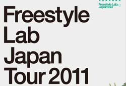 今年もFREESTYLE LAB JAPAN TOURにDJ BAKUが出演!
