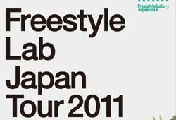 今年もFREESTYLE LAB JAPAN TOURにDJ BAKUが出演!