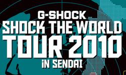 2010.7.24(土) DJ BAKU出演!『G-SHOCK