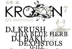 2010.09.10(金) DJ BAKU出演 寄贈 藏 ~5th Anniversary Party~『KROWN7』@  群馬 club FLEEZ