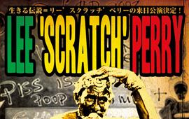 リー'スクラッチ'ペリーの来日公演(10/5 東京)に、あら恋が出演!