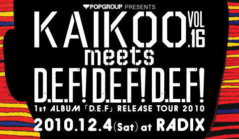 2010.12.4(土)KAIKOO Vol.16 @名古屋RADIX タイムテーブル発表!!!