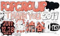12/28(水)『POPGROUP Presents