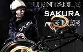 DJ BAKU iTunes独占で新曲発表!