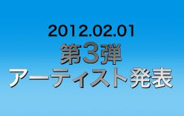 お待たせしました!KAIKOO 第3弾 発表!!