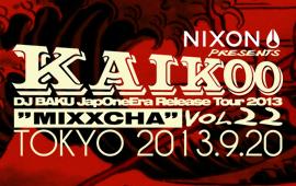 『DJ BAKU そして KAIKOOの新しい幕開け、東京道玄坂ビジョンから始まります。』
