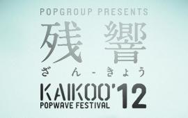 KAIKOO フォトギャラリー