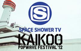 スペシャDAXでKAIKOO特集 放送!