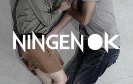 NINGEN OK 1st Album 本日リリース!!