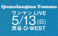 今週末!『カジツ』リリースワンマン東京公演!