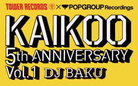 TOWER RECORDS × POPGROUP Recordings  KAIKOO 5th記念 3ヶ月連続キャンペーン開催!
