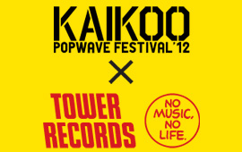 POPGROUP×TOWER キャンペーン開催!